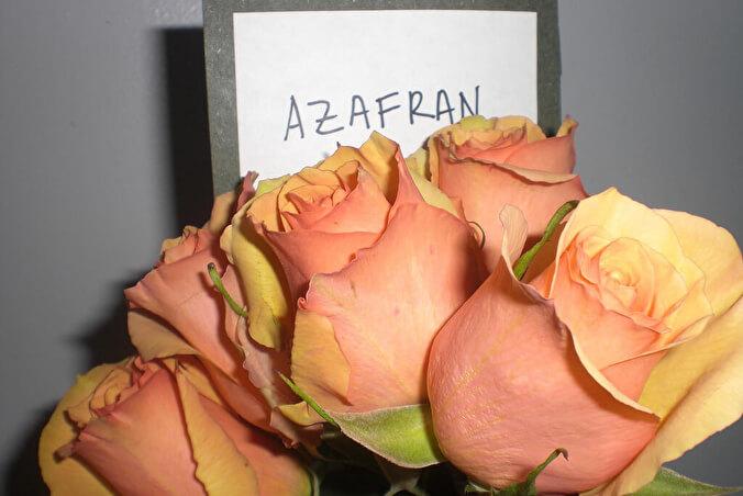 Азафран